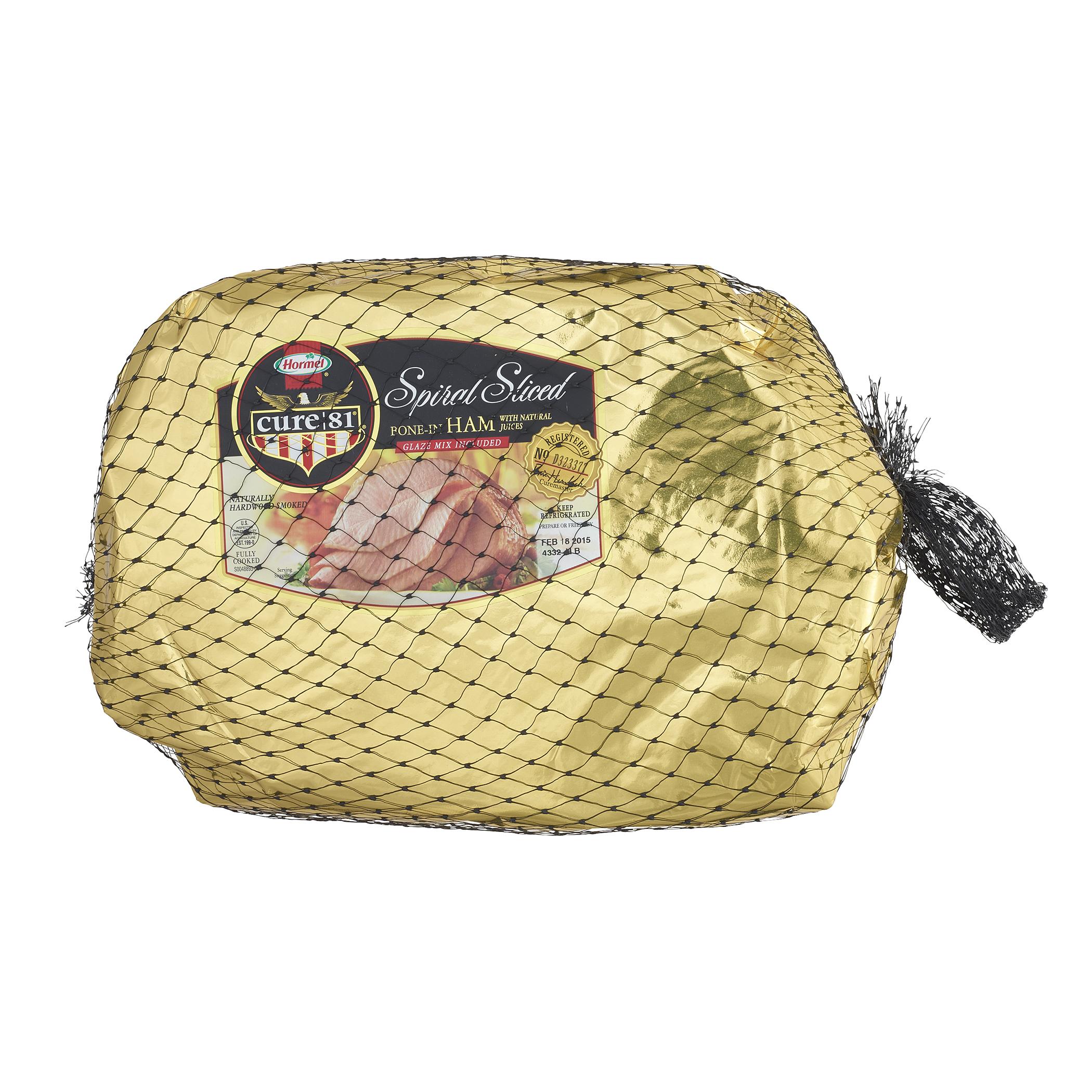 Ham and cheese monkey bread #fortheloveofham big bear's wife.